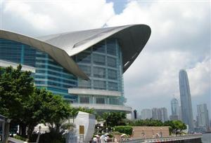 Hong Kong Cenvention and Exhibition Center