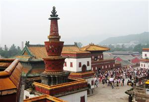 Chengde;Outer Temple